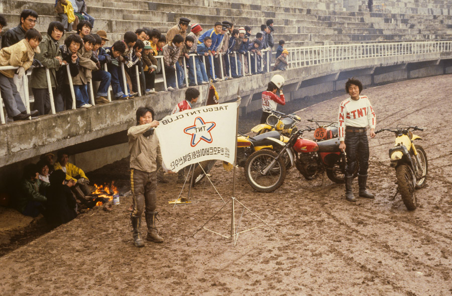 A motorcyle club at Jeju stadium Echoes of Jeju: A Photo Essay of Korean Island Life in 1979 (Part 2)