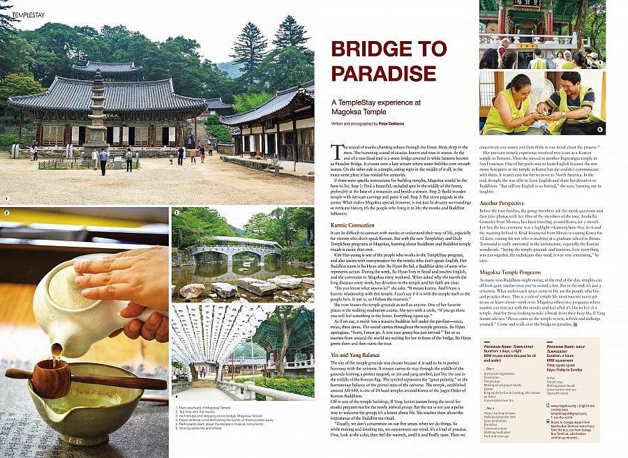 Bridge Paradise Article 900x657 Bridge to Paradise: A Korean Temple Stay at Magoksa