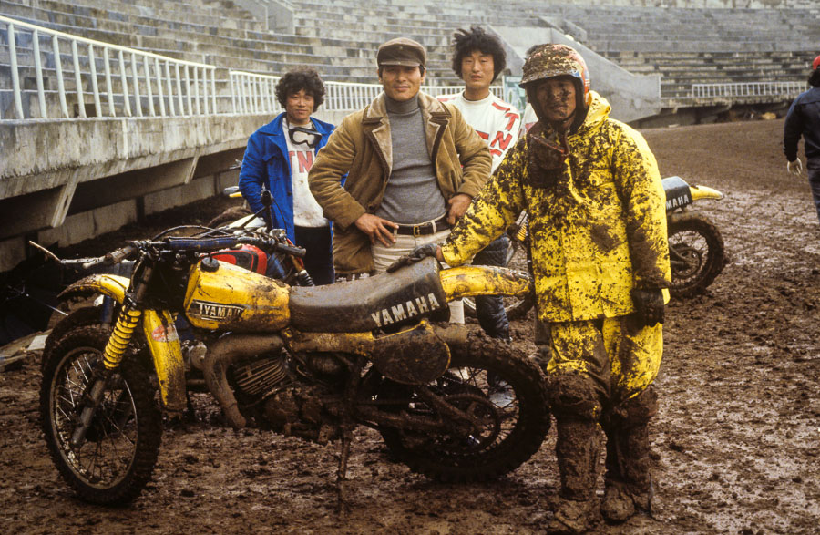 Dirtbike club at Jeju stadium Echoes of Jeju: A Photo Essay of Korean Island Life in 1979 (Part 2)