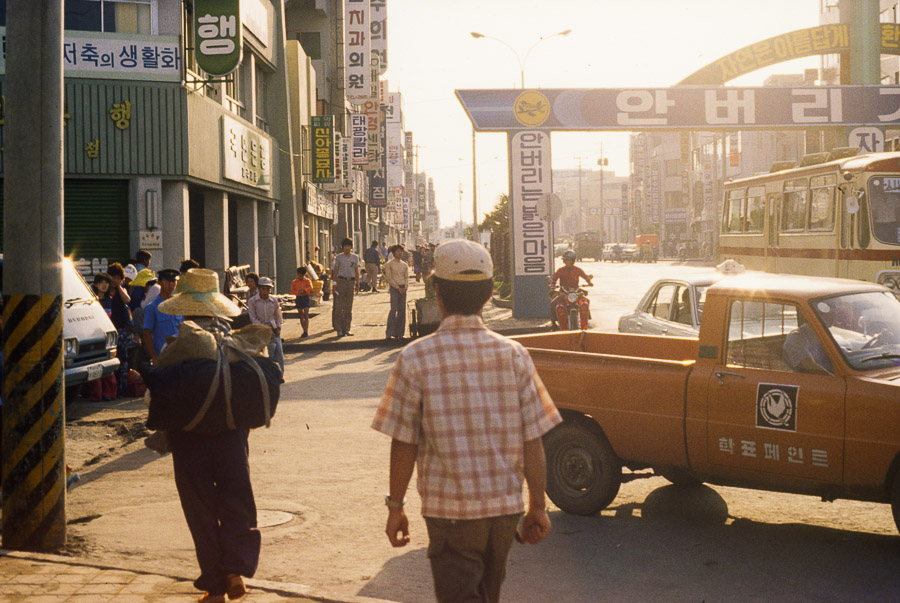 Jeju street scene.  Echoes of Jeju: A Photo Essay of Korean Island Life in 1979 (Part 1)